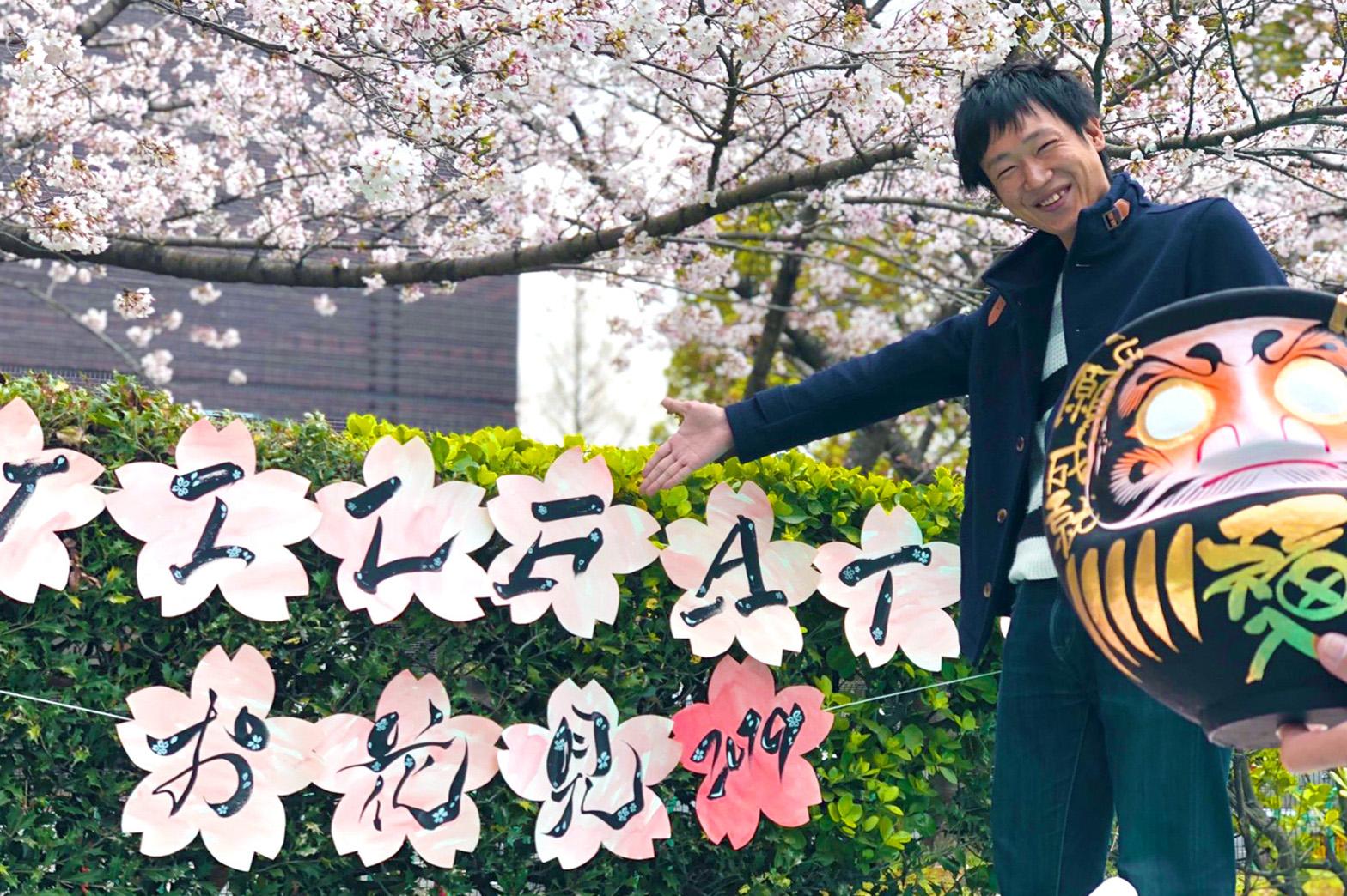 2019年4月 お花見